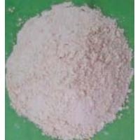 Buy cheap Chemical products Nano-grade silica product