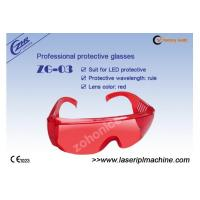 Buy cheap Red Laser Protective Eyewear For Led Cool Light / Teeth Whitening Machine from wholesalers