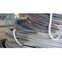 Buy cheap Butt-Welding Stainless Steel U Tubes for boiler & heat from wholesalers