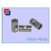 Buy cheap Titanium seatpost barrel nut from wholesalers