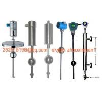 Buy cheap level instrument petroleum tank level transmitter from wholesalers