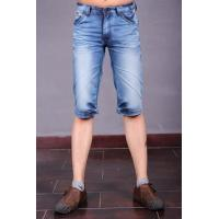 China Skinny jeans Short jeans on sale