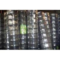 Buy cheap Hot Dipped Galvanized Wire Hot Dipped Galvanized Wire product