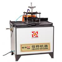 Buy cheap Electric tenon milling machine (double axle) from wholesalers