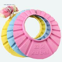 Buy cheap EVA Products Product name:EVA baby bath cap, soft and safe from wholesalers