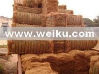 Buy cheap Agriculture Coir fiber from wholesalers