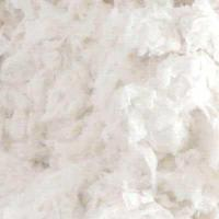 Buy cheap Cotton Yarn Waste Cotton Dropping Waste from wholesalers