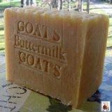 Buy cheap Health and Beauty (Natural Handcrafted Soap) from wholesalers