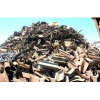 Buy cheap HMS Scrap Iron Scrap from wholesalers