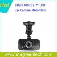 Buy cheap 1080P vehicle black box video recorder from wholesalers