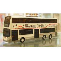 Buy cheap Vehicle Toys Gray Full Function R/C Hong Kong Double-deck Bus Toy from wholesalers