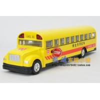 Buy cheap Vehicle Toys 1:32 Scale Yellow Kids U.S. School Bus Toy from wholesalers