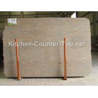 Buy cheap India Juparana Colombo Slab Detail from wholesalers
