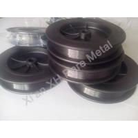 Buy cheap wire cut moly wire from wholesalers