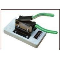 Buy cheap Yarn Testing Fiber Cutter from wholesalers