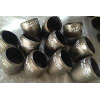 Buy cheap carbon Steel pipe and fitting ASTM A234 ELBOW WF9 from wholesalers