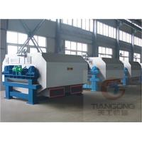 Washer Equipments  DNT HIGH SPEED WASHER