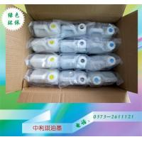 Buy cheap Fluorescent Sublimation Ink sublimation inkjet for epson from wholesalers