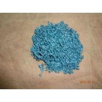 Buy cheap Recycled Polypropylene from wholesalers