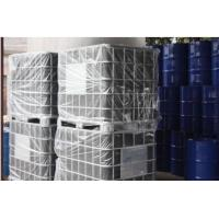 Buy cheap Ethylene glycol diacetate from Wholesalers