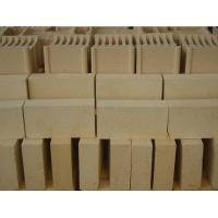 Buy cheap Refractory brick  High alumina brick from wholesalers