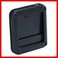 Buy cheap MOTOROLA DROID A855 BATTERY CHARGER from wholesalers