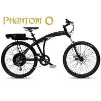 Buy cheap Prodeco Phantom 0scar - 2014 Model v3! from wholesalers