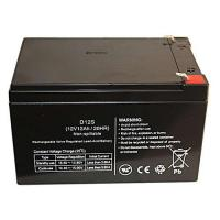 Buy cheap Deep Cycle Rechargeable SLA 12 AH Battery (each)! product
