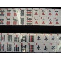 Buy cheap Mah Jong, Mah Jongg from wholesalers
