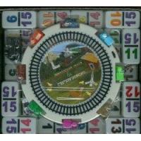 Buy cheap Double 15 Mexican Train Dominoes No Dots Numerals from wholesalers