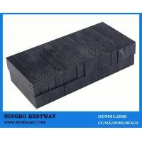 Buy cheap Ferrite Magnet  Ferrite Magnet 1 from wholesalers