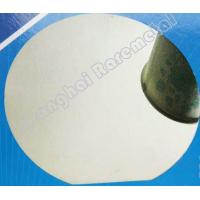 Buy cheap CuW Wafer for LED Heat Sink product