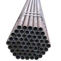 Buy cheap Seamless Steel Pipe carbon steel seamless pipe from wholesalers