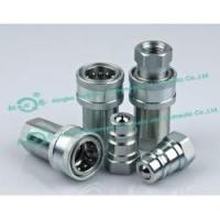 Buy cheap Ball Velves Type Hydraulic Coupling(Steel) from wholesalers