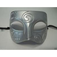 Buy cheap MASKS Silver Gray Roman Greek Men Venetian Mardi Gras Party Masquerade Mask from wholesalers