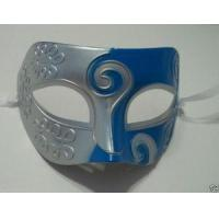 Buy cheap MASKS Blue Silver Roman Greek Men Venetian Mardi Gras Halloween Party Masquerade Mask from wholesalers
