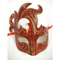 Buy cheap MASKS RED Warrior Prince Men Venetian Mardi Gras Prom Masquerade Mask from wholesalers