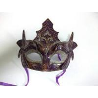 Buy cheap MASKS Purple Silver Warrior Men Venetian Mardi Gras Halloween Party Masquerade Mask from wholesalers