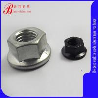 Buy cheap Hex flange nut with knurl product