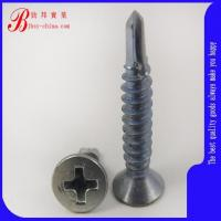 Buy cheap Carbon steel self drilling tek screw from wholesalers