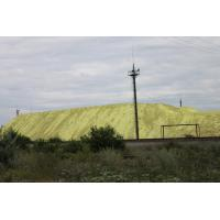 Buy cheap Sulphur Lumps from wholesalers