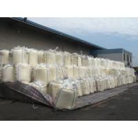 Buy cheap Granular Sulphur in Big Bags from wholesalers