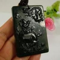 Buy cheap Black Dark Green Hetian Nephrite Jade Carved Pendant Cow Boy from wholesalers