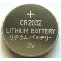 Buy cheap GD3080 Rugged Tablet CMOS Battery Replacement Kit from wholesalers