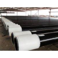 API5L Petroleum casing pipe