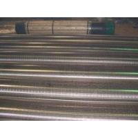 Buy cheap Gravel Packing Screens from wholesalers