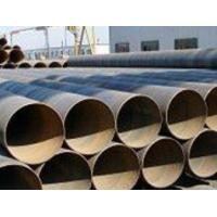 Buy cheap straight seam steel pipe from Wholesalers