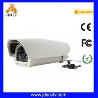 Buy cheap 1/3 Sony Super HAD II CCD 700TVL CAR license ip camera (JDCPL8106IP) from wholesalers
