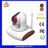 Buy cheap CMOS 300,000 pixel IP Camera JD-H3M137WIP (JD-H3M137WIP) from wholesalers
