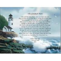Buy cheap Double Name Gift Poetry Gift from wholesalers